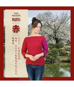 Lille-Strik-ROED-FORSIDE-WEB