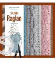 Strik-Raglan-dofrside-til-hjemmeside